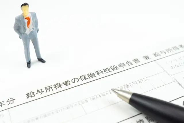 期間工従業員は雇用保険に入れるの?基礎知識を紹介